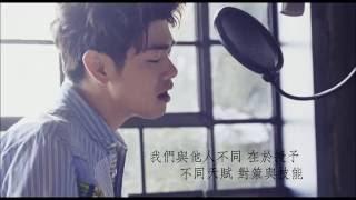 Download Lagu Jason Mraz - I Won't Give Up ( Cover by Eric Nam ) 中文歌詞 mp3