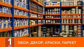 Фасадная, венецианская, фактурная, декоративная штукатурка - купить в Москве. Каширский двор(Купить штукатурку в Москве. Фасадная, венецианская, фактурная, декоративная, внутренняя штукатурка в Москв..., 2015-12-12T23:02:32.000Z)