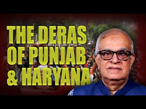 The Importance of Deras in Punjab & Haryana. Conversation wi