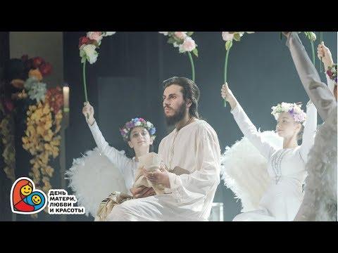 День матери, любви и красоты 2017 / Полная версия концерта / Армяне Красноярска