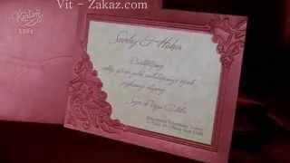 Оригинальное приглашение на Свадьбу и Юбилей А5394