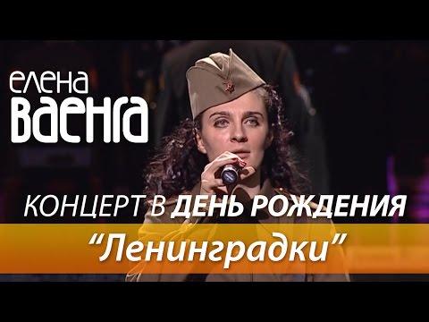 Детские песни Ильи и Елены Челноковых, скачать детские