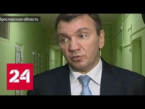 Признали виновными, но не посадили: о суде над экс-чиновниками в Ярославле