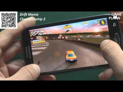 Game Plan #28 'Чумовые гоночки'