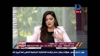 صباح دريم | كيفية الوقاية من مرض خشونة الركبة مع دكتور جمال صلاح الدين