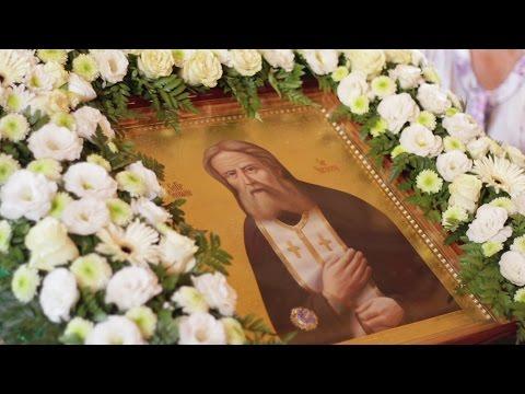 Икона Серафима Саровского поясная Краткое молитвенное