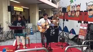 天満駅前青空音楽会.