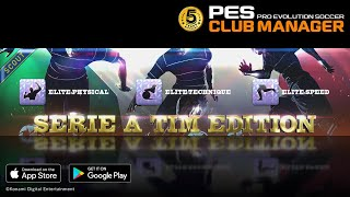 PES CLUB MANAGER 2020 Elite Players Scout Serie A TIM Edition GAMEPLAY