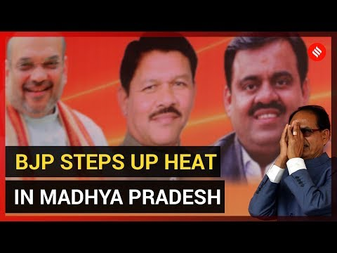 More than 10 MLAs offered money, posts by BJP: Madhya Pradesh CM Kamal Nath
