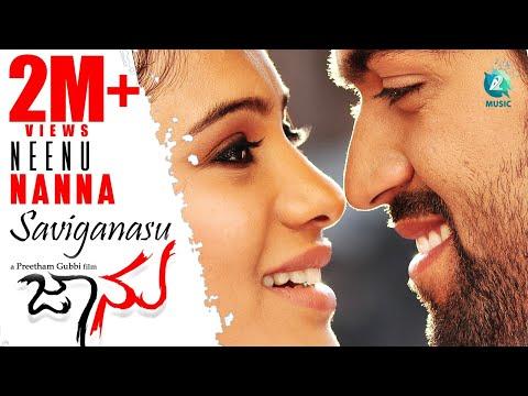 Neenu Nanna Saviganasu Full Kannada Video Song HD | Jaanu Movie | Yash, Deepa Sannidhi