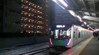 西武鉄道40104F 準急飯能行 狭山ヶ丘発車