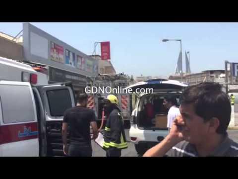 Fire in Manama