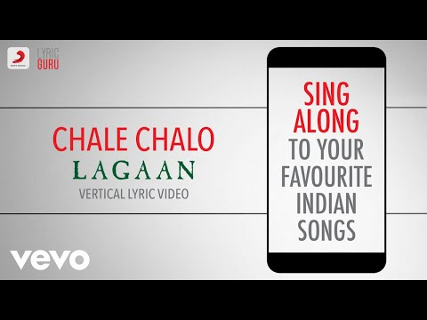 Chale Chalo - Lagaan|Official Bollywood Lyrics|A.R. Rahman|Srinivas