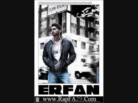 08 - Erfan Ft Morvarid - Daam ( Hamishegi Album 2010 )