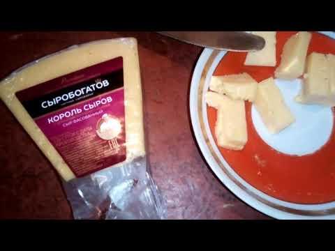 Дегустация сыра. Отзыв