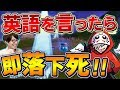 放送禁止・問題となったCMまとめ(解説付き)【Seraph】 - YouTube