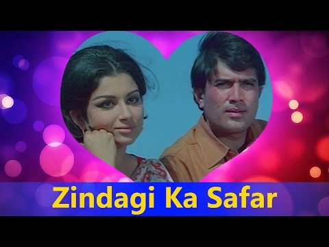 Zindagi Ek Safar Hai Suhana (Full Song) -...