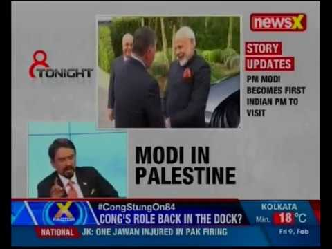 PM Modi arrives in Jordan on first leg of his 3-day visit to West Asian countries & more: 8 Tonight