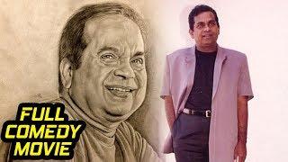 Brahmanandam Telugu Full HD Comedy Movie | Brahmanandam | Theatre Movies