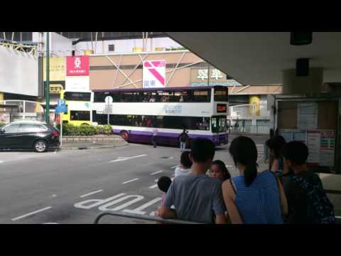DB bus driver accident in Tung Chung July 2016