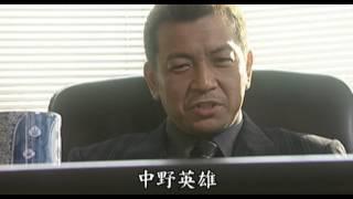 甲州プリズン~刑務所~2