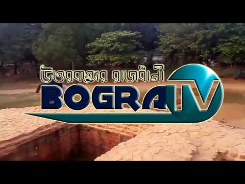 Bogra TV introductory experimented