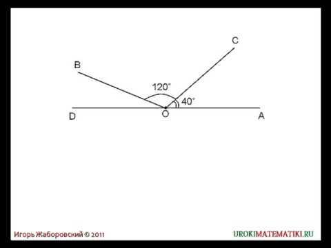 Как перевести градусы в минуты геометрия