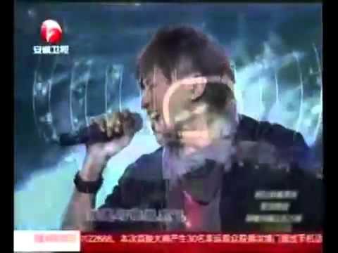 Shuang Fei - Peter Ho (Live)