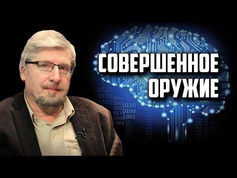 Сергей Савельев. Тайны