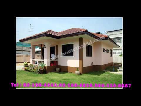 แบบบ้านสวย รับเขียนแบบบ้าน ออกแบบบ้าน รับเหมาก่อสร้าง รับสร้างบ้าน Part 1