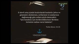 16-11-2015 Tevbe Suresi 34. ve 35. Ayetleri Meali - Yükselen Sözler – Hilal TV