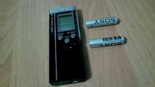 Как выглядит диктофон Panasonic RR US590