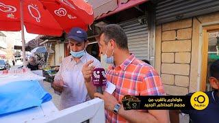 اربح مع محامص وبن فريج -بن الوسيم 25 رمضان
