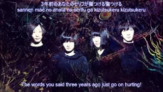 Artist: きのこ帝国 (Kinoko Teikoku) Song: 国道スロープ (kokudou slo...