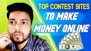 Best Sites To Make Money Online || Graphic Design Contest Sites || Home Job