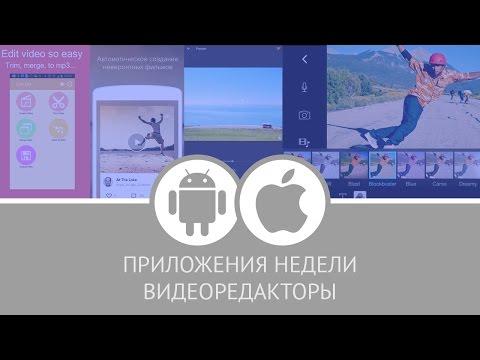 iTools скачать бесплатно на русском языке с официального сайта