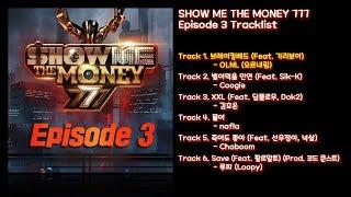 [전곡 듣기/Full Album] SHOW ME THE MONEY 777 Episode 3
