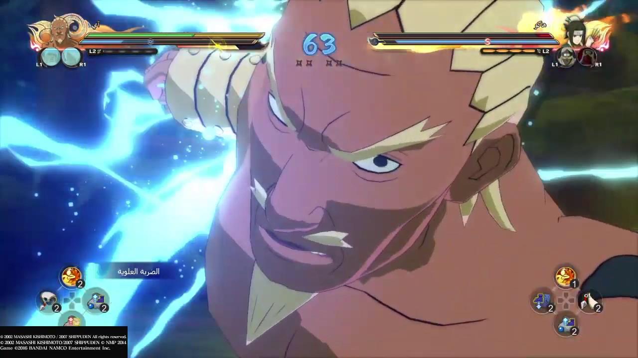 ناروتو شيبودن عاصفة النينجا النهائي 14 Naruto Shippuden Ultimate Ninja Storm 4 Youtube