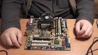 Как перепрошить BIOS тремя разными способами - Обзор