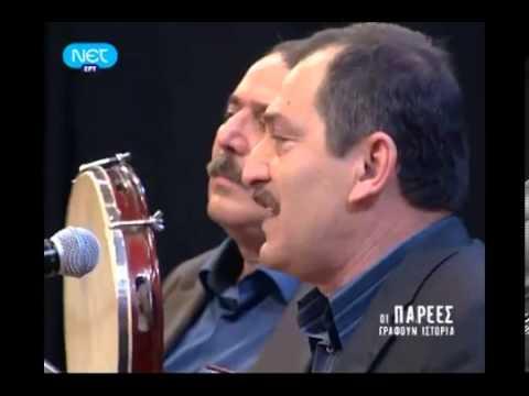 Νίκος και Γιάννης Γεωργιάδης - Έρθανε απ'τη Ρουσία