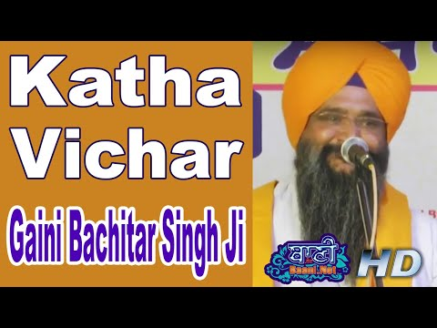 Gaini-Bachitar-Singh-Ji-G-Nanak-Piao-Sahib-Japani-Park-Rohini-18-May-2019-Delhi