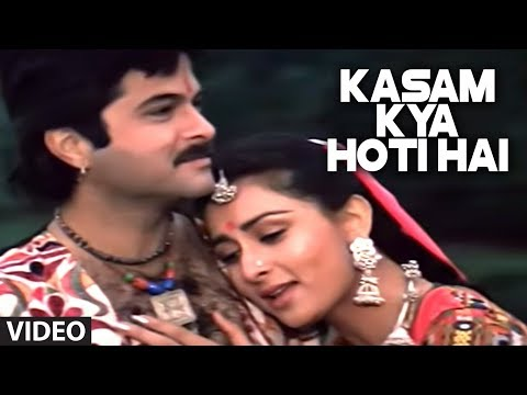 Kasam Kya Hoti Hai Lyrics | Kasam (1988) Songs Lyrics