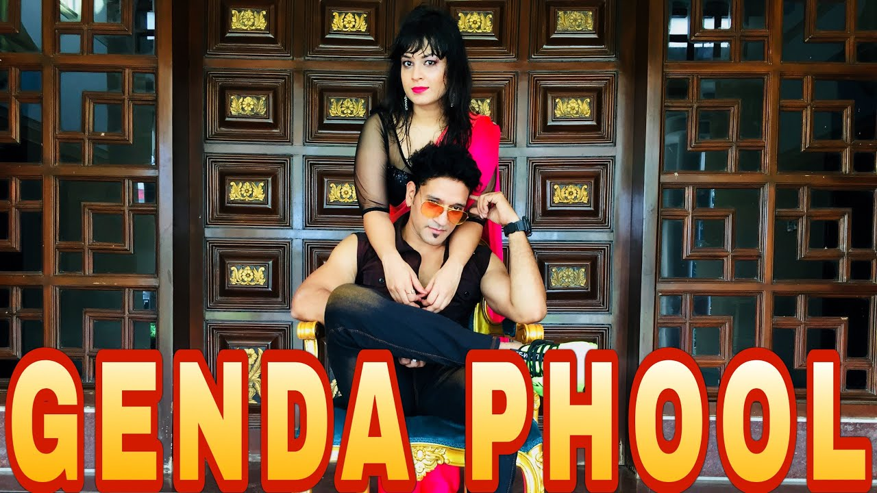Badshah - GENDA PHOOL |Dance video by Gajendra & Radhika | Jacqueline F|