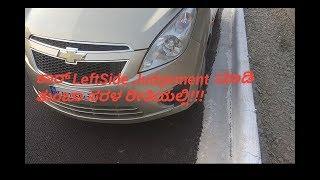 Left Side judgement of car in kannada