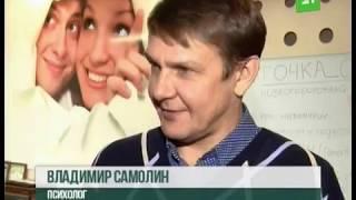 В Челябинске появился общественный центр для работников секс индустрии
