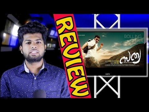 Sathya Malayalam Movie Review || By AKZ