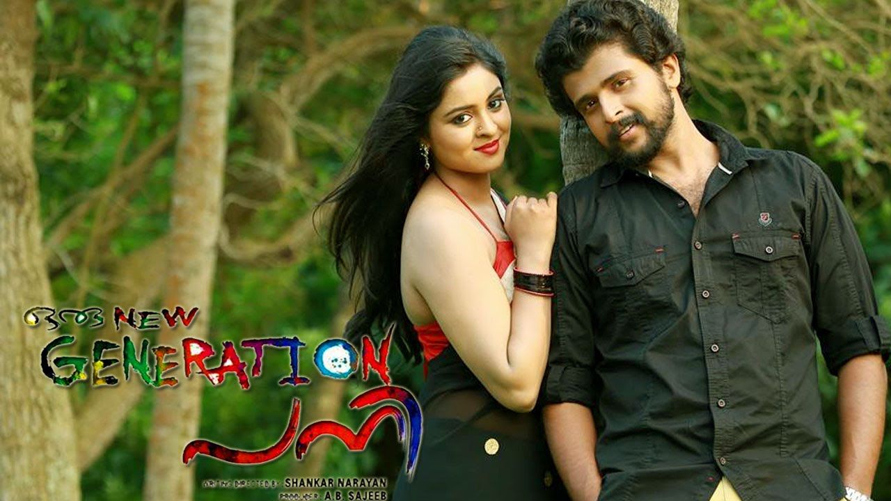 Charlie (2015) malayalam full mp3 songs download | mu6ic mp3.