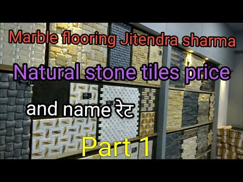Natural stone wall elevation tiles price india
