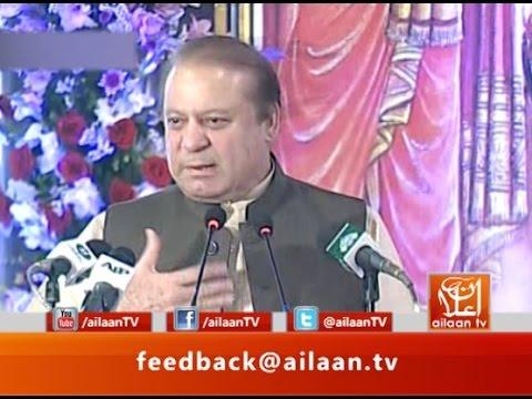 PM Speech @pmln_org #Karachi #Holly #Hindu #Religion #Politics #PrimeMinister #PMLN #NawazSharif