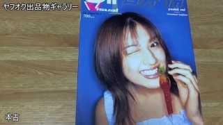 BGM素材 http://musmus.main.jp/music.html.